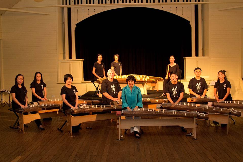 Satsuki Odamura Koto Ensemble