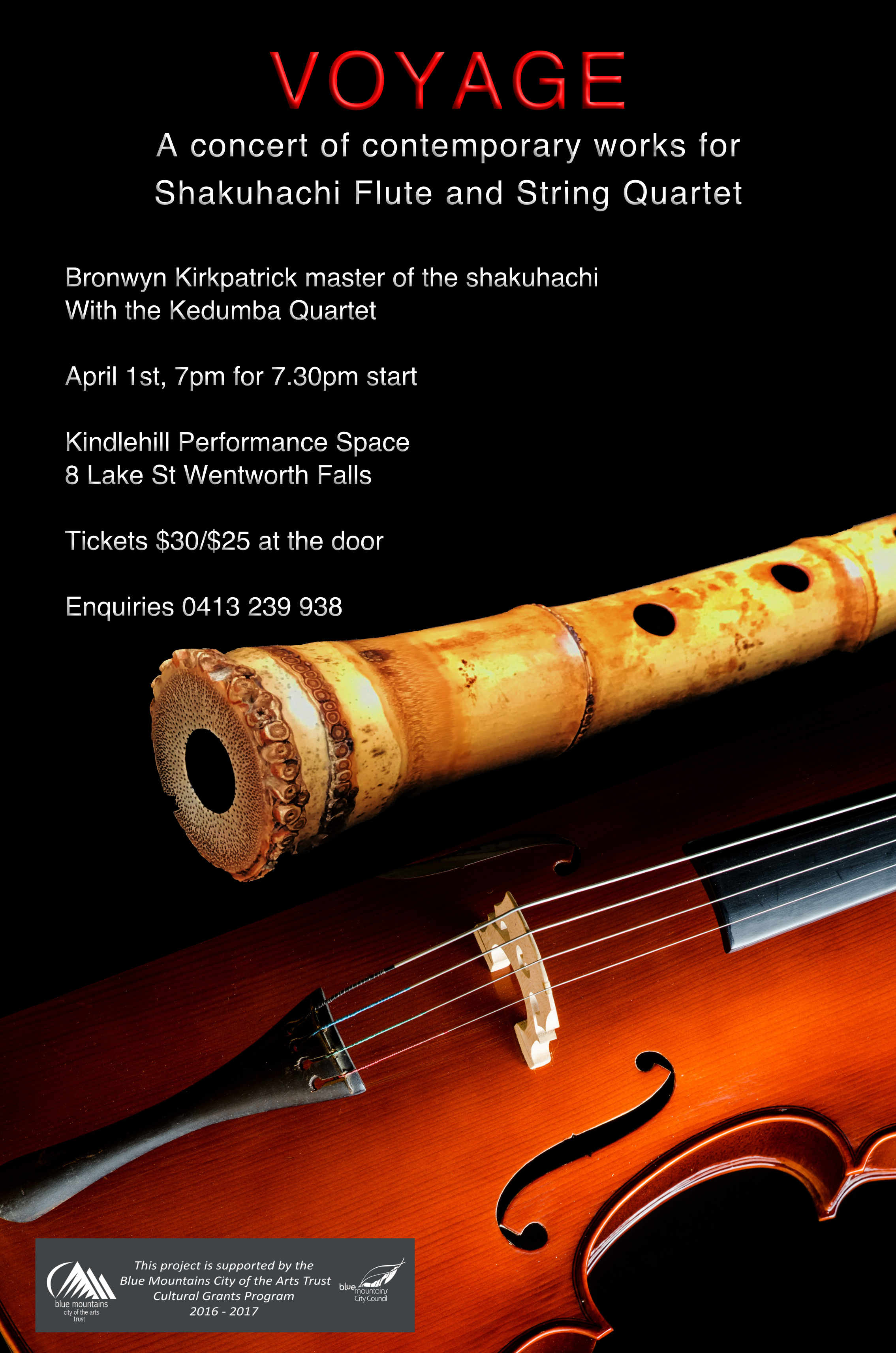 string_quartet_shak_flyer
